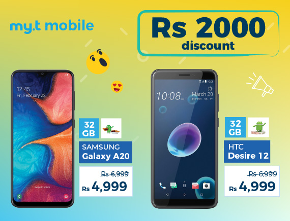 discount amount varies from phone to phone
